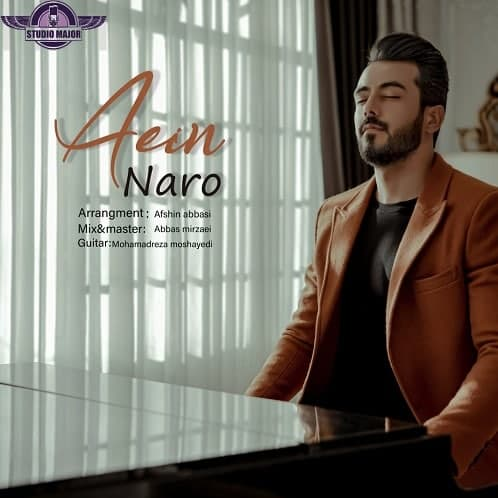 Download Music آیین نرو