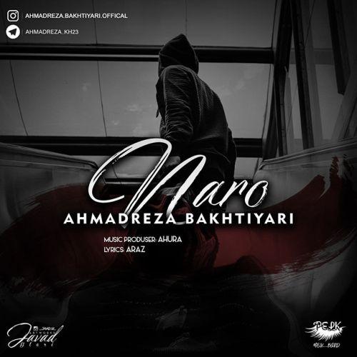 Download Music احمدرضا بختیاری نرو