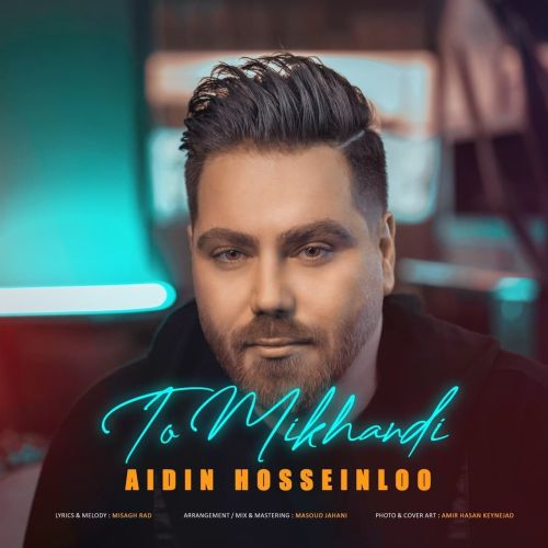 Download Music آیدین حسینلو تو میخندی