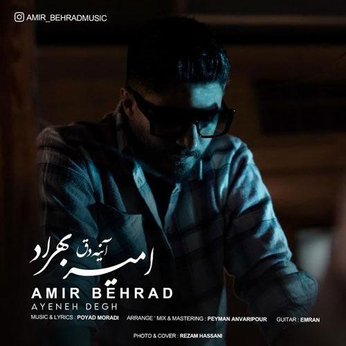 Download Music امیر بهراد آینه دق