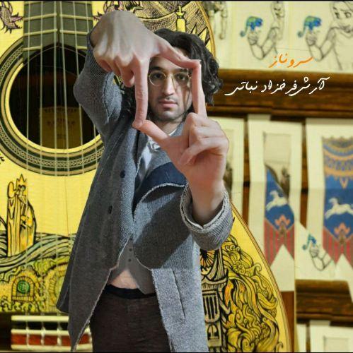Download Music آرش فرخزاد نباتی سروناز