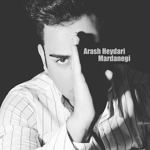 Download Music آرش حیدری مردانگی