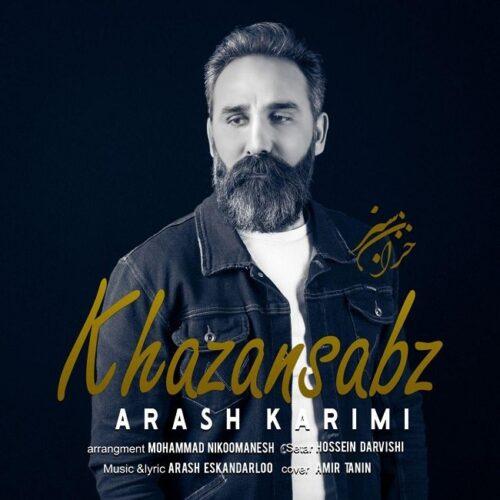Download Music آرش کریمی خزان سبز
