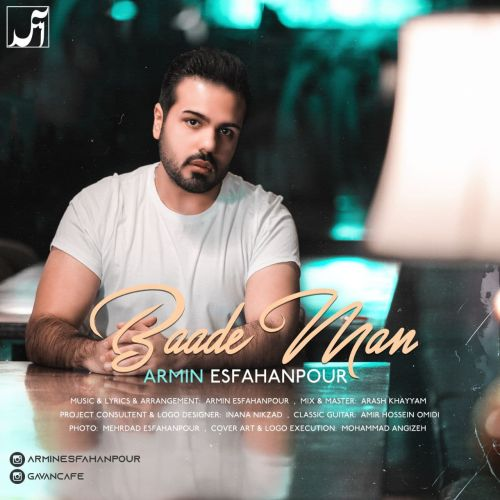 Download Music آرمین اصفهان پور بعد من