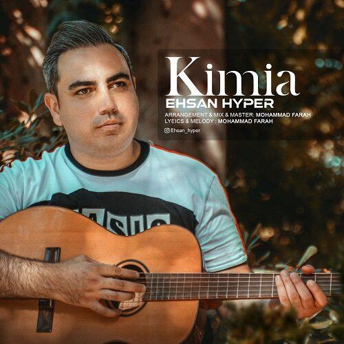 Download Music احسان هایپر کیمیا