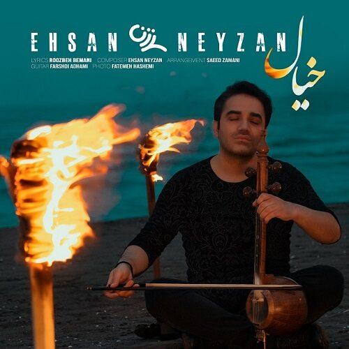 Download Music احسان نی زن خیال