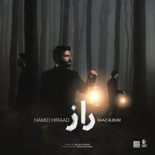 Download Music حمید هیراد راز