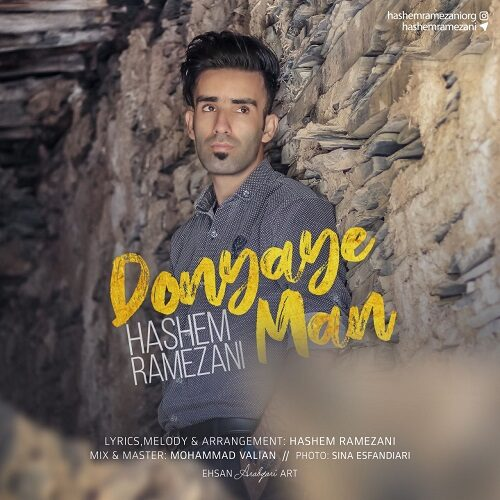 Download Music هاشم رمضانی دنیای من