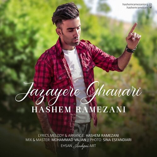 Download Music هاشم رمضانی جزایر قناری