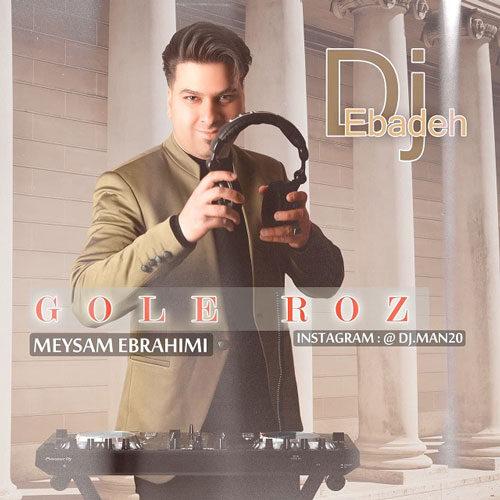 Download Music میثم ابراهیمی گل رز