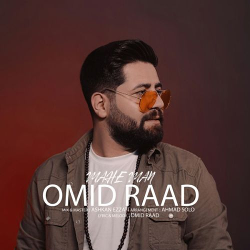 Download Music امید راد ماه من