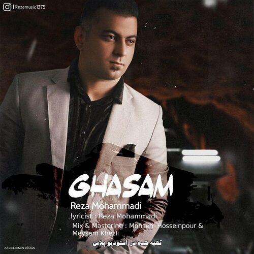 Download Music رضا محمدی قسم