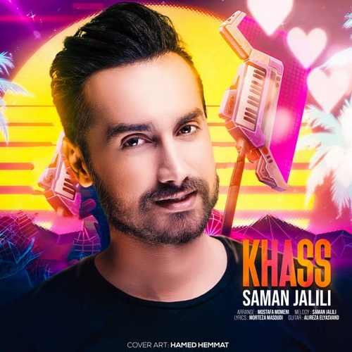 Download Music سامان جلیلی خاص