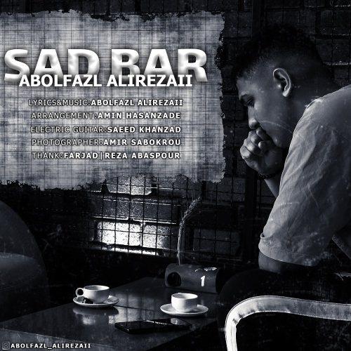 Download Music ابوالفضل علیرضایی صدبار
