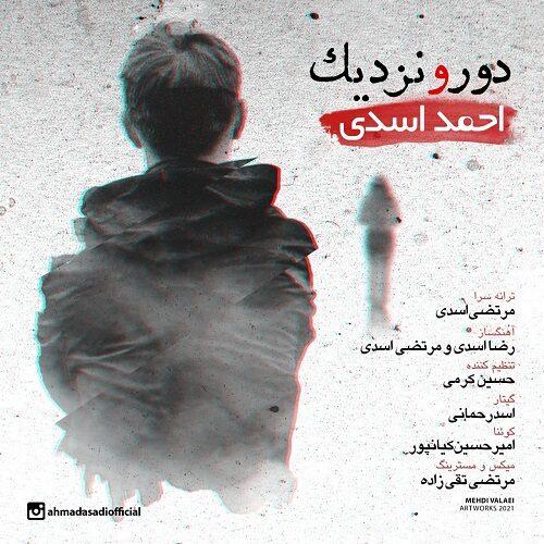 Download Music احمدی اسدی دور و نزدیک
