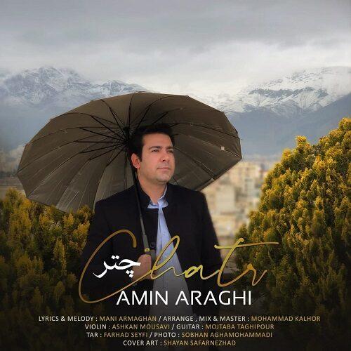Download Music امین عراقی چتر