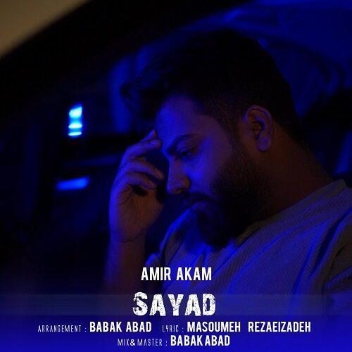 Download Music امیر اکام صیاد