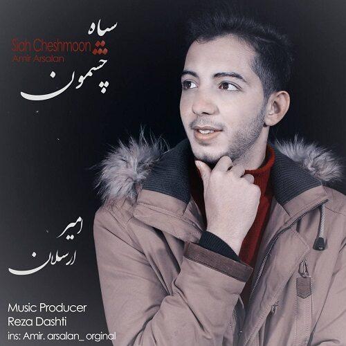 Download Music امیر ارسلان سیاه چشمون