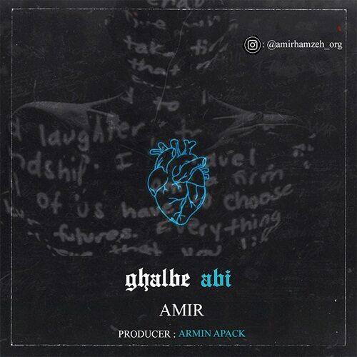 Download Music امیر قلب آبی