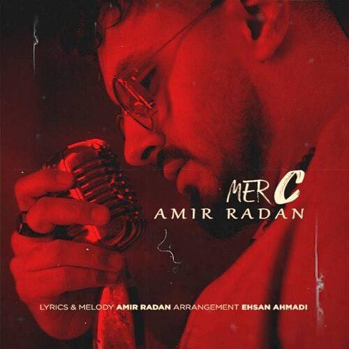Download Music امیر رادان مرسی