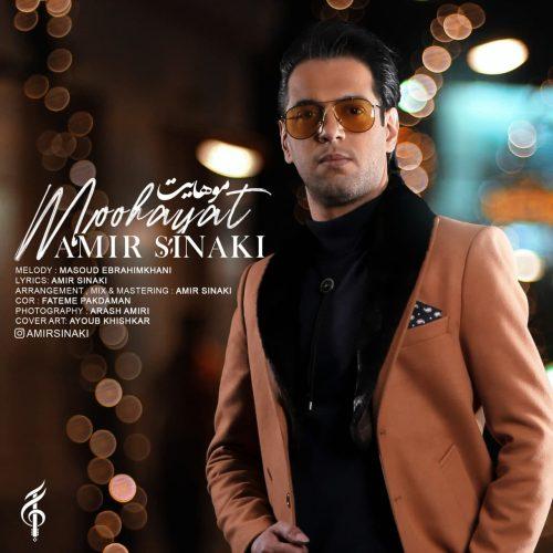 Download Music امیر سینکی موهایت