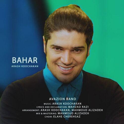 Download Music آرش کوچکان بهار