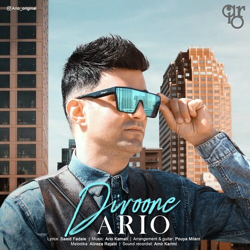 Download Music آریو دیوونه