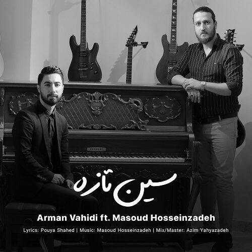 Download Music آرمان وحیدی و مسعود حسین زاده سین تازه