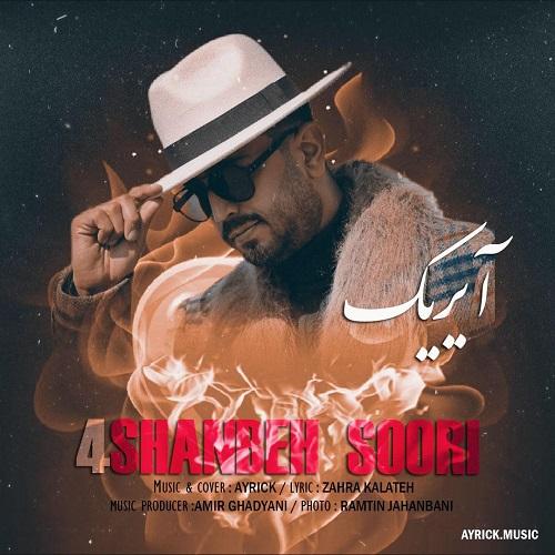 Download Music آیریک چهار شنبه سوری