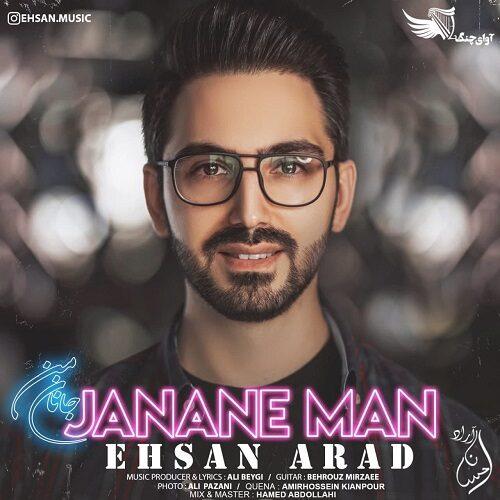Download Music احسان آراد جانان من