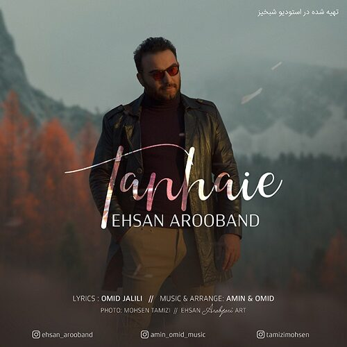 Download Music احسان آروبند تنهایی