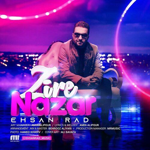 Download Music احسان راد زیر نظر