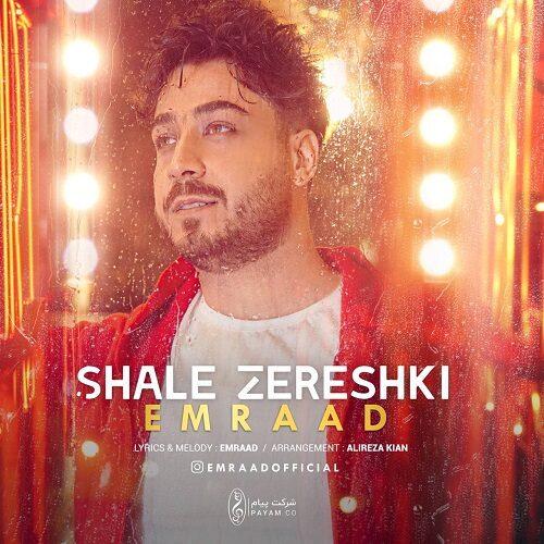 Download Music امراد شال زرشکی