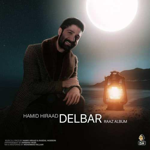 Download Music حمید هیراد دلبر