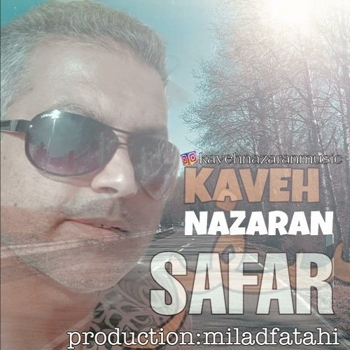 Download Music کاوه نظران سفر