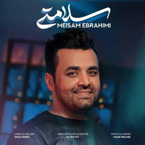 Download Music میثم ابراهیمی سلامتی