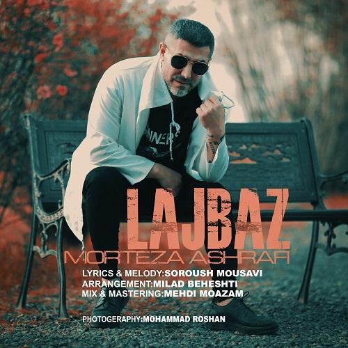 Download Music مرتضی اشرفی لجباز
