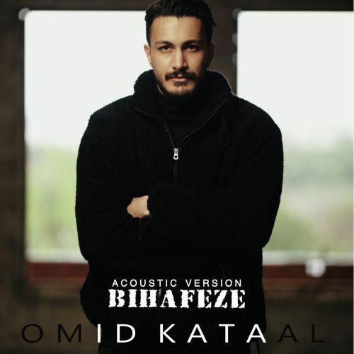 Download Music امید کتال بی حافظه (ورژن اکوستیک)