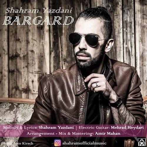 Download Music شهرام یزدانی برگرد