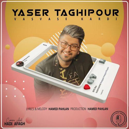 Download Music یاسر تقی پور وسوسه کردی