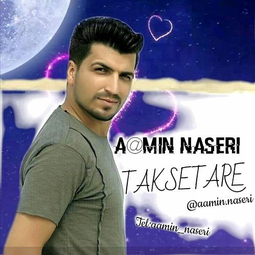 Download Music آمین ناصری تکستاره