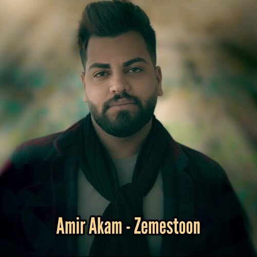 Download Music امیر آکام زمستون