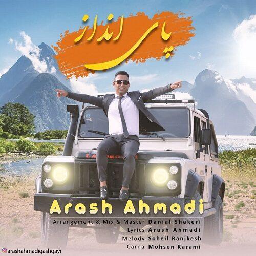 Download Music آرش احمدی پای انداز