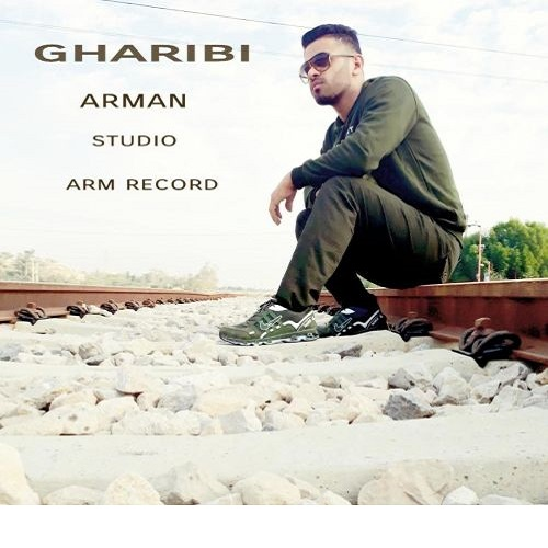 Download Music آرمان غریبی