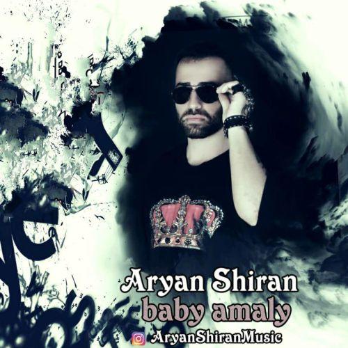 Download Music آریان شیران بیبی عملی