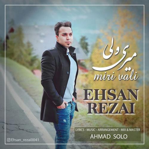 Download Music احسان رضایی میری ولی