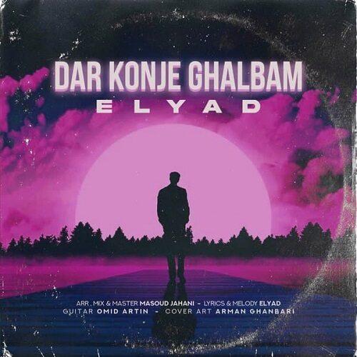 Download Music الیاد در کنج قلبم