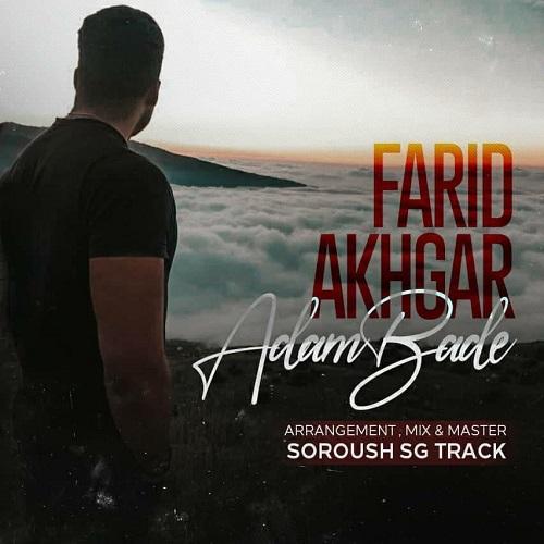 Download Music فرید اَخگر آدم بَده