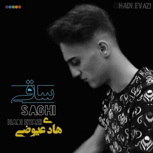 Download Music هادی عیوضی ساقی