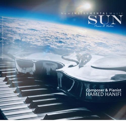 Download Music حامد حنیفی Sun